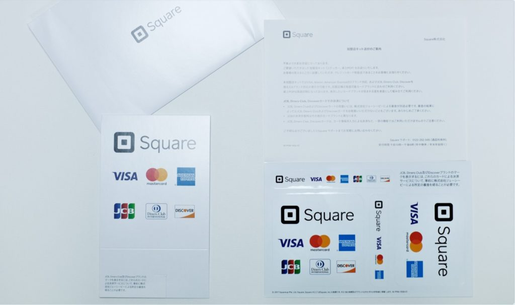square-sticker