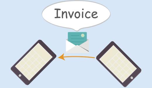 SNSからの個別注文にスマートに対応できる!無料で使える簡単便利なカード決済サービス『Square請求書』とは?