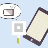 square_directinput_mobile-eyecatch