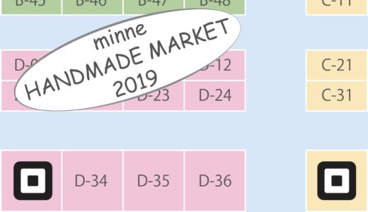 【イベント実態調査】minneのハンドメイドマーケット2019でモバイル決済の普及率を調査
