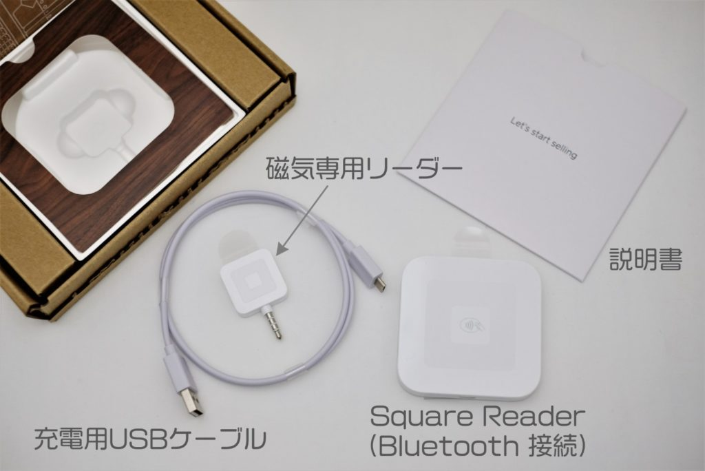 square_new_reader_box