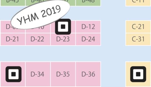 【イベント実態調査】ヨコハマハンドメイドマルシェ2019でモバイル決済の普及率を調査